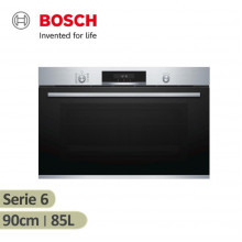 Bosch Series 6 90cm 85L Built-in Pyrolytic Oven