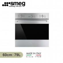 Smeg 60cm 79L Built-in Stainless steel Classic Thermoseal Oven