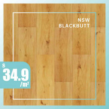 Hybrid Flooring 6mm Thickness Blackbutt Surface for Indoor Usage 6 pieces per box