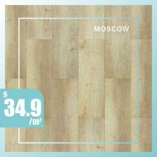 Hybrid Flooring 6mm Thickness Moscow Surface for Indoor Usage 6 pieces per box