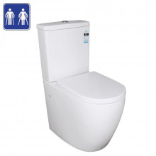 660x395x905mm Ambulant Toilet Suite Box Rim Back To Wall Back/Left and Right Bottom Inlet
