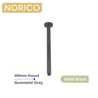 Norico 400mm Ceiling Shower Arm Round Gunmetal Grey Solid Brass